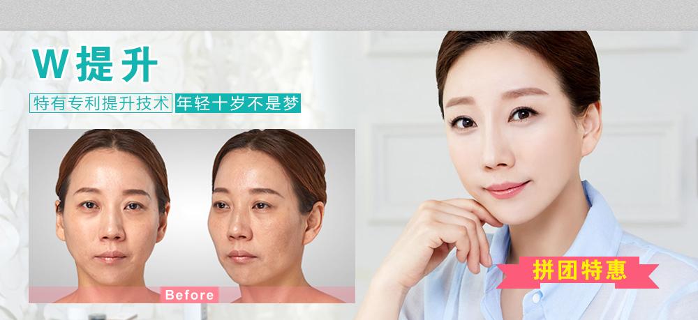 韩国原辰整形外科线提升最新活动
