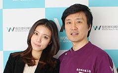 郑诗雅到访韩国原辰整形医院 美丽与你同行
